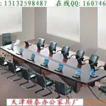 会议桌 椭圆会议桌 椭圆形会议桌 环形会议桌 花槽会议桌图