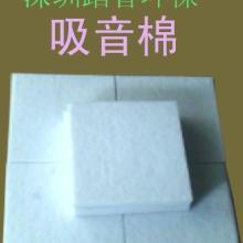 踏普聚酯纤维吸音棉|硬质棉|环保棉|车间吸声降噪|消音室吸声棉 聚酯纤维消音棉批发