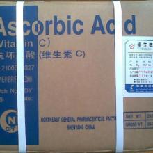 供应维生素B6