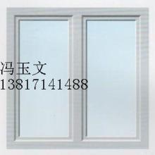 供应钢质防火窗价格固定式甲级防火窗图片