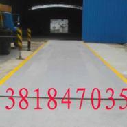 10吨电子汽车衡电子货车地磅秤图片