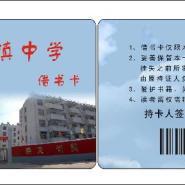武汉图书馆借书证图片