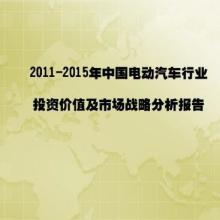 供应中国诊断试剂行业投资价值分析报告批发