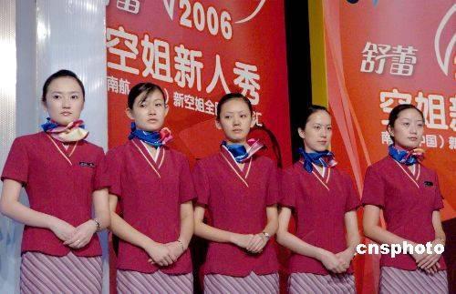 广州飞三亚订票电话图片|广州飞三亚订票电话