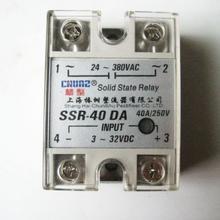 供应单相固态继电器、过零固态继电器、批发价格