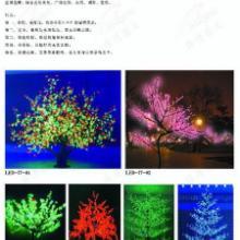 供应苏州LED环保节能灯