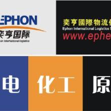 上海二手包装机械进口代理德国印刷机进口香港中检公司