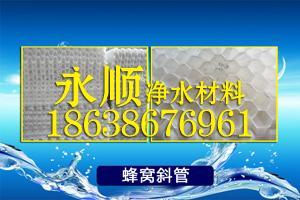 自来水厂专供滤池滤板填料订点水处理滤池滤板填料厂家安装