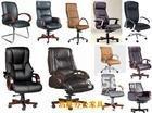 北京办公椅批发办公椅厂家