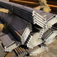 供应天津球扁钢厂家出售船舶用钢批发