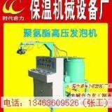 供应聚氨酯现场发泡机械