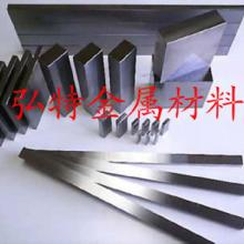 供应硬质合金LS20
