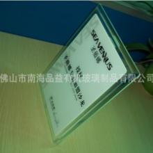 供应应高档水晶加盟牌进口材料质量保证