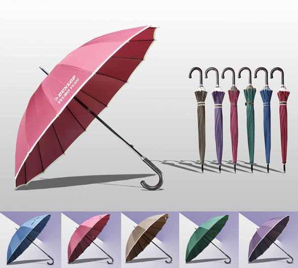 供应16k广告伞制作,直骨广告伞生产厂家,广告伞定做