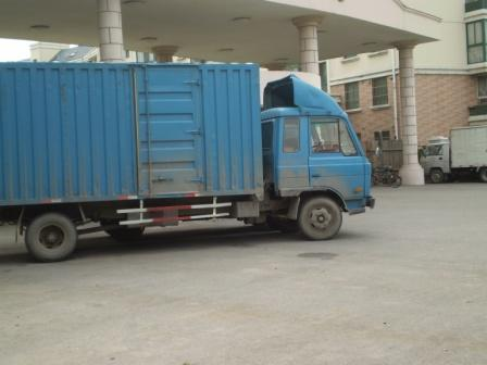 广州到太仓物流专线-广州物流公司-物流公司电话-大型搬厂