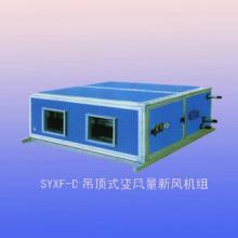 换热/制冷空调设备新风处理机价格变批发