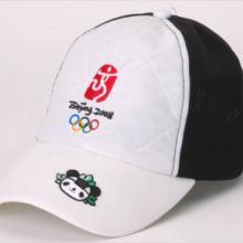 帽子订做首选北京忆思诚服装1366126