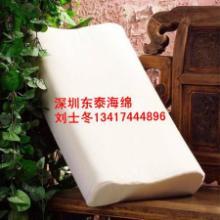 供应环保天然乳胶枕头,打孔乳胶枕头,透气乳胶枕头图片