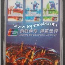 供应广州会员卡套定制关于广州制作厂牌物美价廉广州制作厂牌物美价廉,好批发