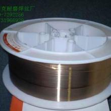 锡磷铜盘丝