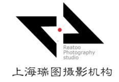 瑞图商业摄影简介