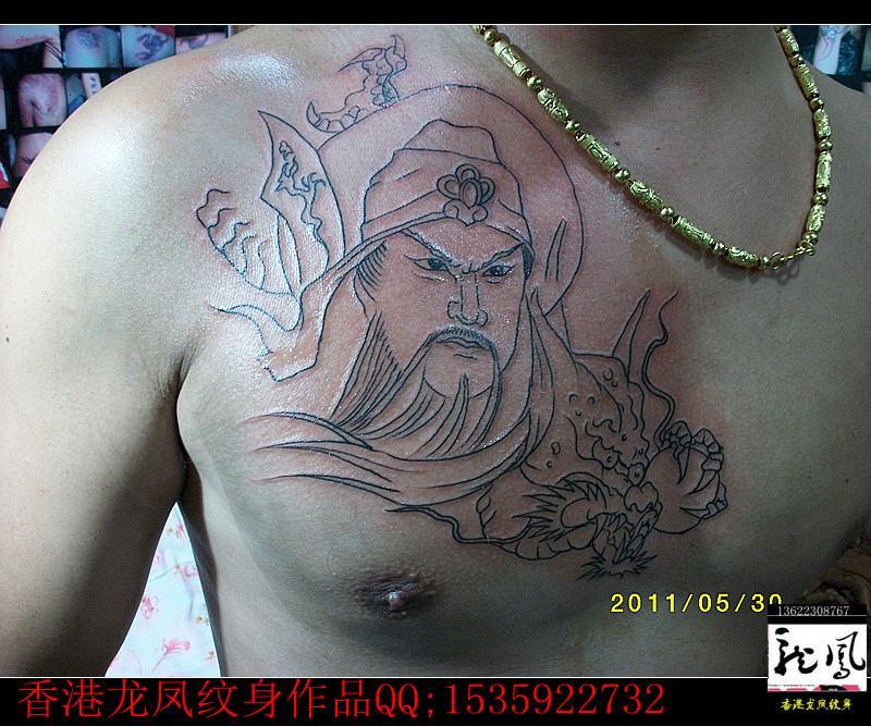 深圳专业洗纹身深圳洗纹身图片|深圳专业洗纹身深圳