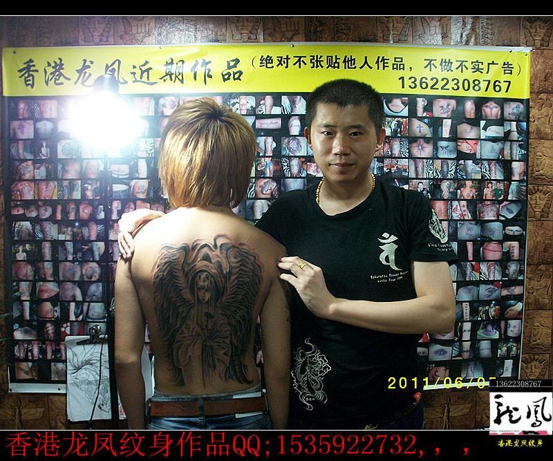 深圳最好的纹身师罗湖纹身店东图片|深圳最好的纹身