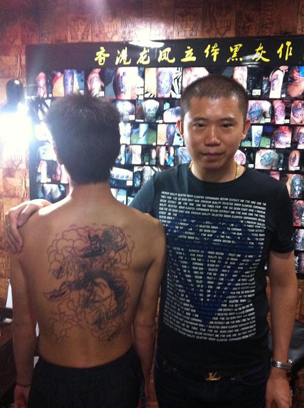 深圳纹身图片|深圳纹身样板图|深圳纹身-深圳龙凤