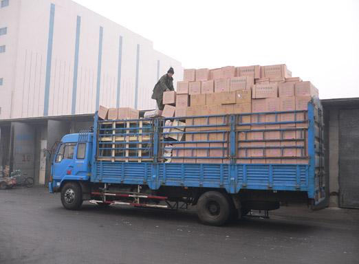 物流货运专线_物流货运专线供货商_供应兰州