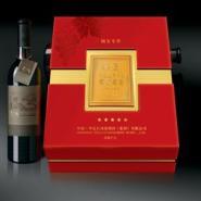 北京红酒盒葡萄酒盒保健酒盒图片