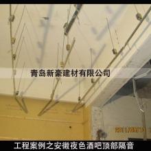 供应卧室隔音材料吊顶隔音处理隔声罩 隔音屏障 隔音板 隔音棉 袁经理批发