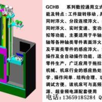 供应超音频淬火,感应加热,中频电源。超音频电源
