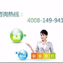 供应┗┓专业┏┛上海索尼电视维修电话┗┓维修┏┛批发
