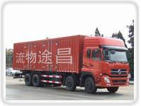 供应上海至郴州专线物流/上海至郴州物流公司/上海到郴州物流电话