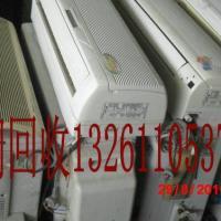 供应格力美的空调回收中央空调回收