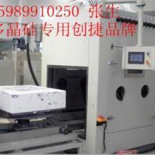 供应多晶硅锭喷砂机视频江西硅锭专用