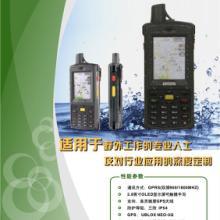 供应GPS手持机