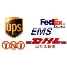 供应国际快递业务图片