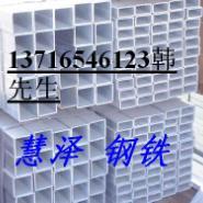 16号槽钢价格图片