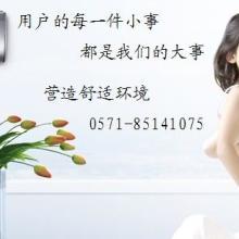 供应杭州城西空调拆装《翊宇电话》杭州杭州城西空调拆装翊宇电话杭州
