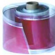 供应沈阳耐高温发热电缆电热膜