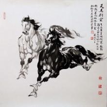 供应杨志斌国画