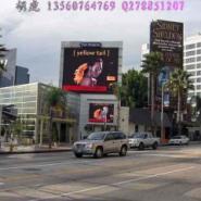 余姚市足球场周边广告LED显示屏图片