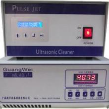 供应数字化超声波发生器