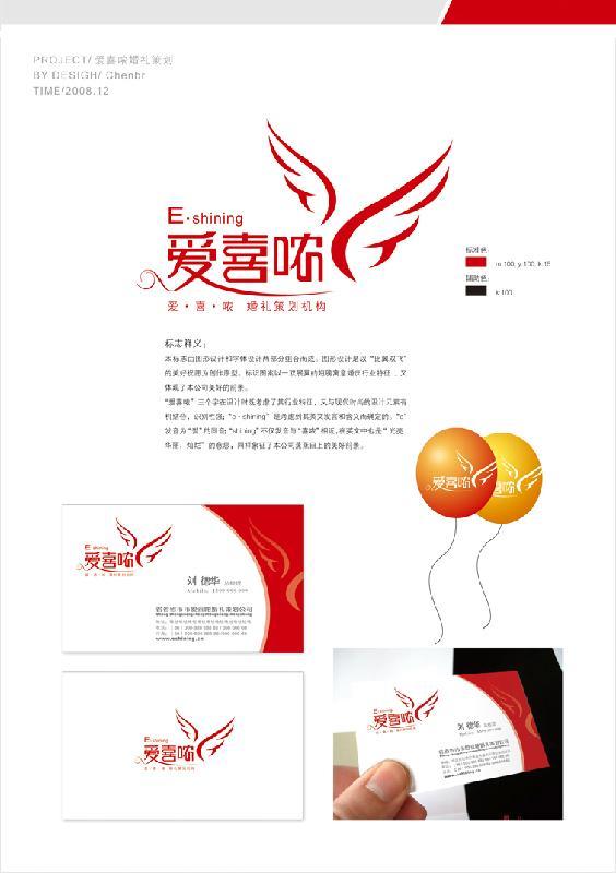 在深圳北京小巧名片王展示店共找到 2424 个产品