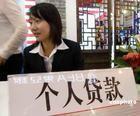 龙门县个人贷款←→龙门县个人贷款←→龙门县贷款龙门县个人贷款龙门
