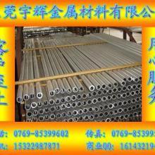 5052铝管厂家,5052铝管,进口5052铝管,长年现货供应图片