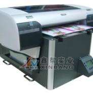 万能打印机7880c图片