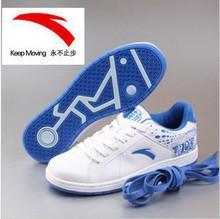 2011新款安踏正品时尚男板鞋安踏男鞋安踏运动鞋1118007批发