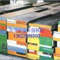 供应广东东莞DH21日本大同模具钢 铝压铸模具钢